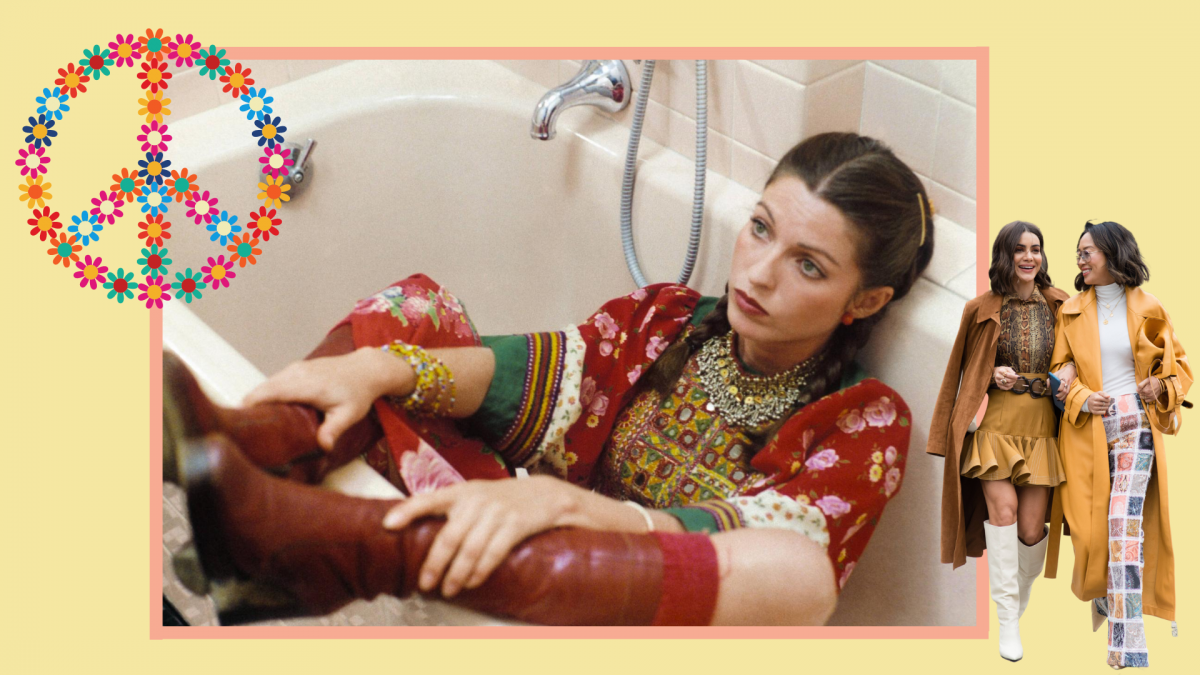 70er Jahre Mode