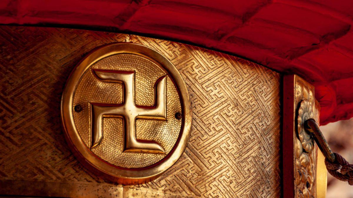 Swastika shein