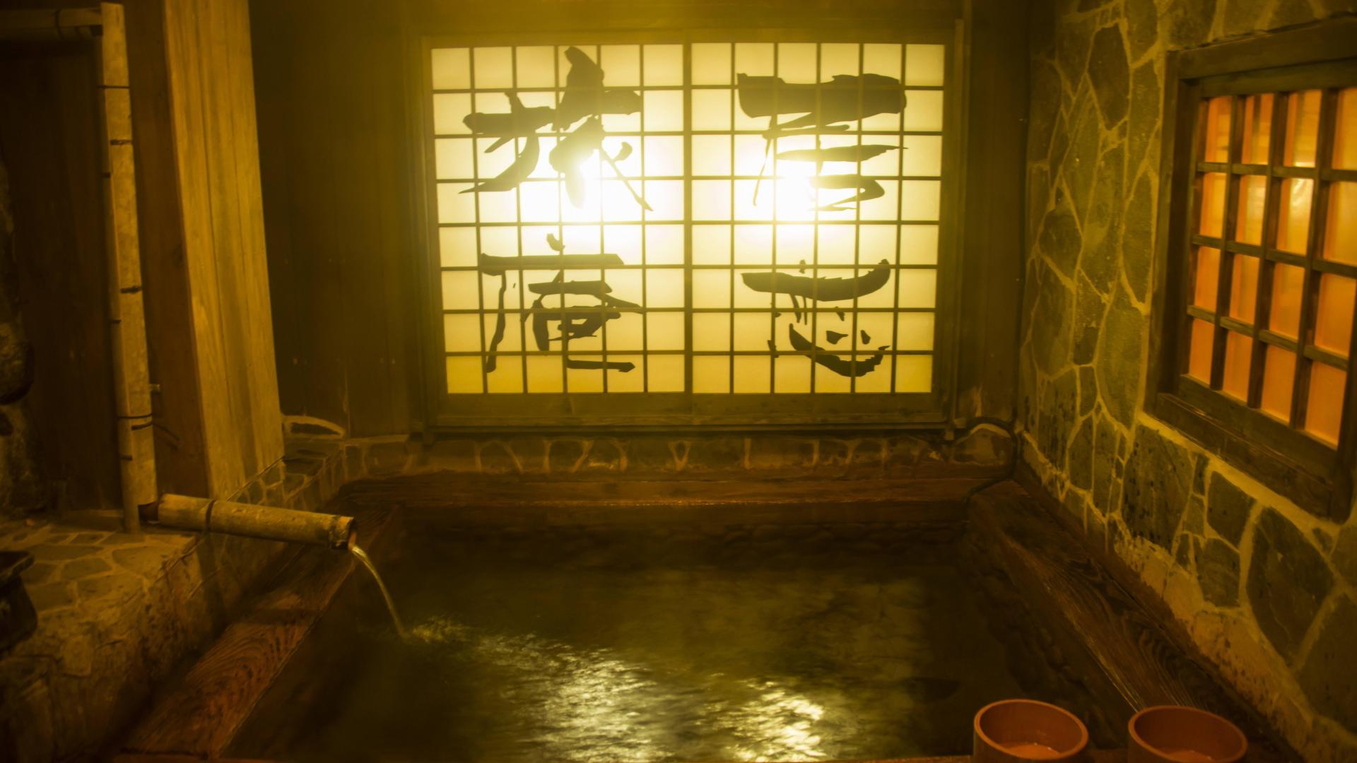 Onsen, Bad, Japan, Badekultur, Entspannung, heiße Quelle.