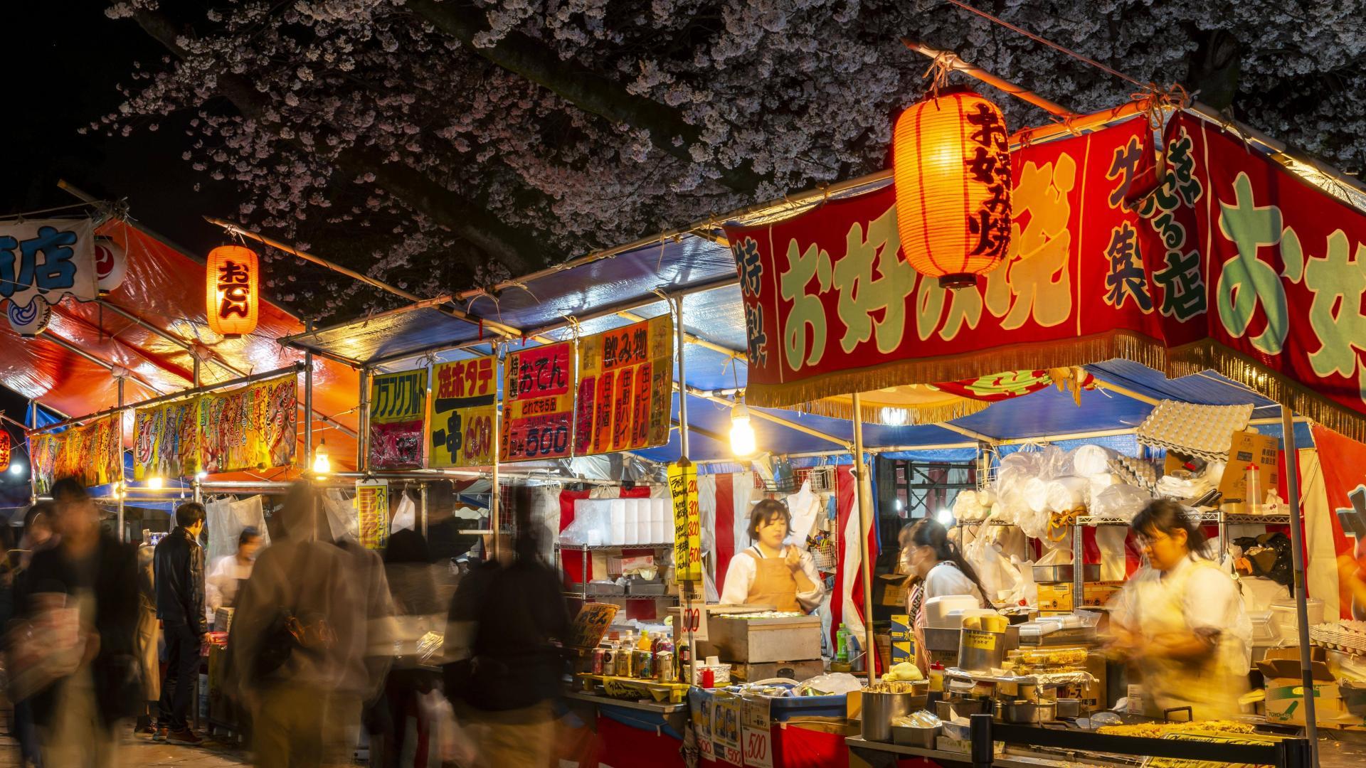 japanische Küche, japanische Ernährung, Kirschblütenfest