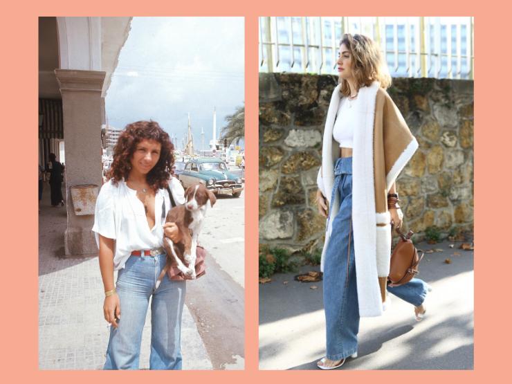 70er Jahre Mode, Highwaist Jeans