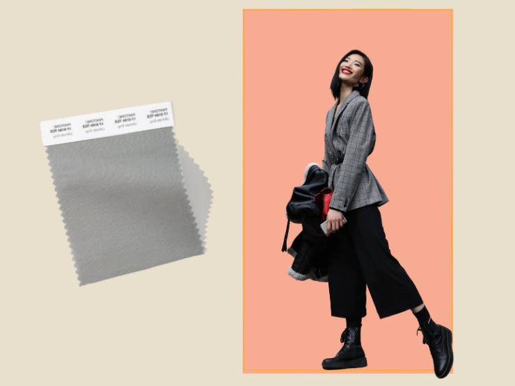 Trendfarben, Herbst 2020, Ultimate Gray